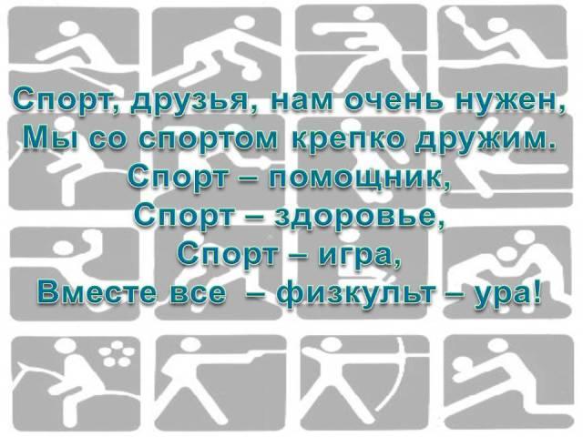 сочи столица олимпиады эмблема